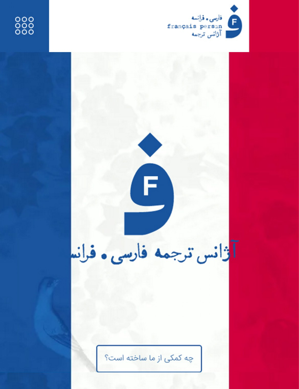 سایت ترجمه
